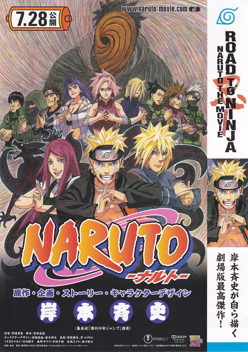 road to ninja 2012